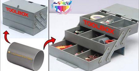 آموزش ساخت جعبه ابزار با پی وی سی