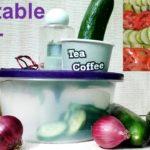 آموزش ساخت خوردکن - خوردکن سبزیجات (1)