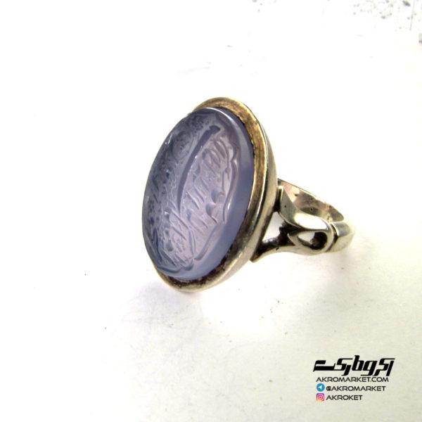 انگشتر – عقیق – کبود نقره (7)