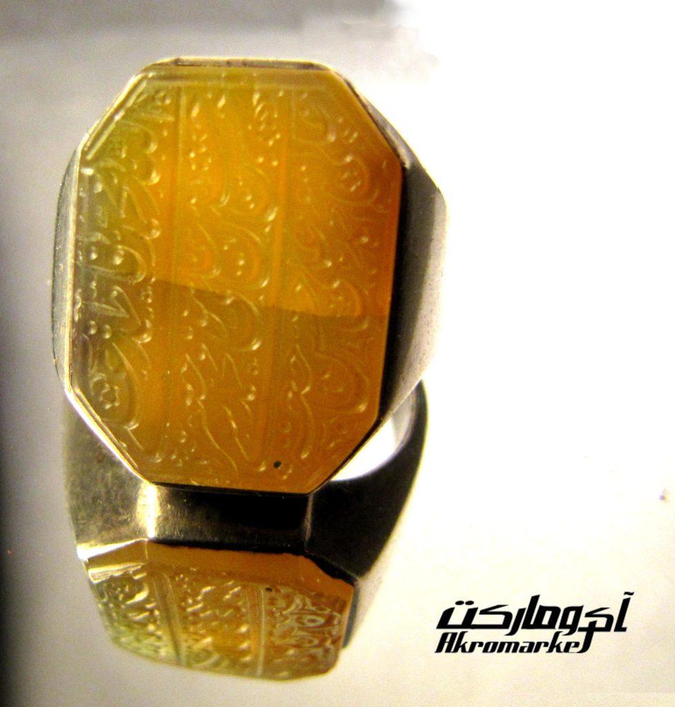 انگشتر عقیق (2)