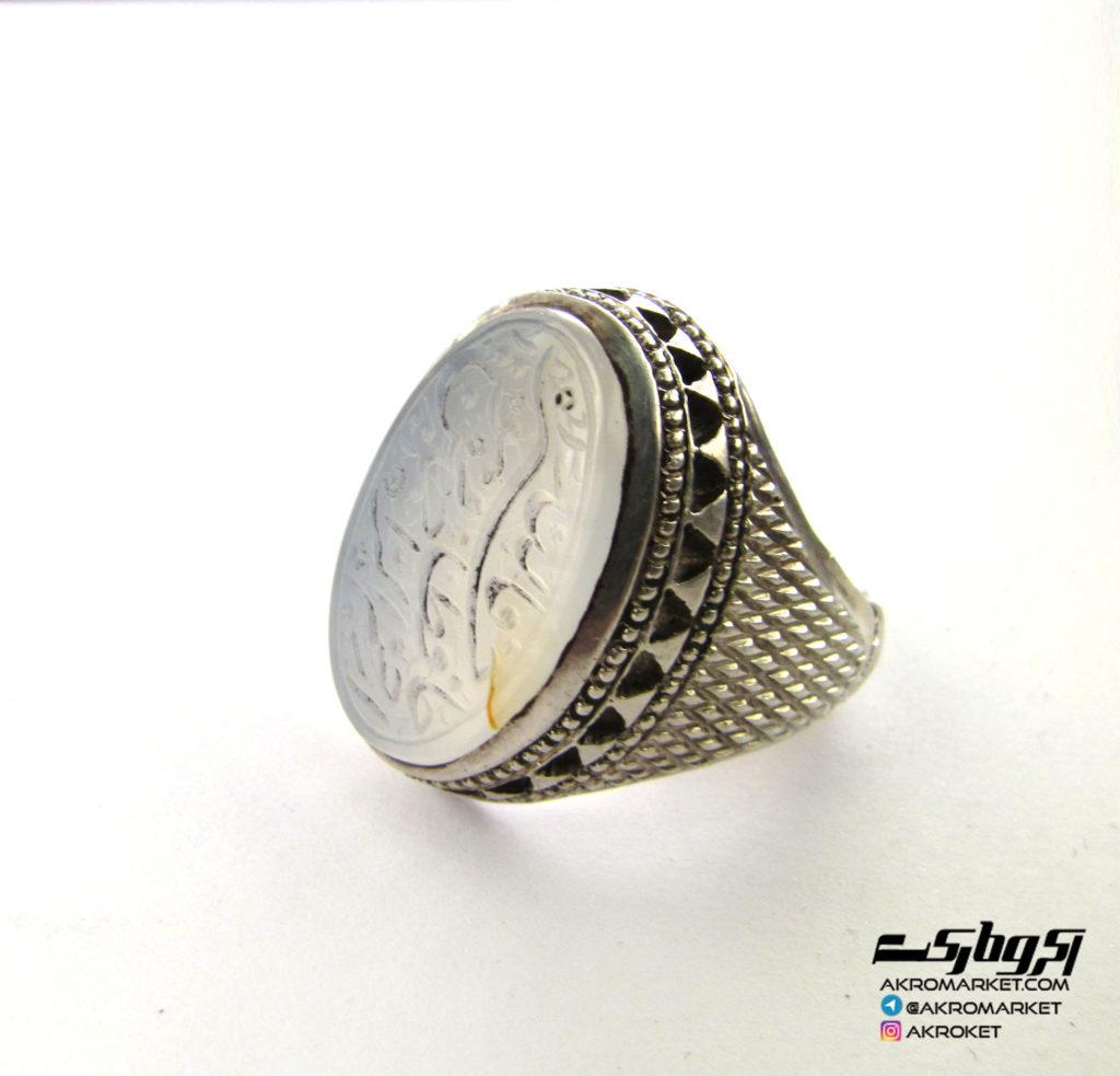 انگشتر – نقره – دست ساز – فروش – عقیق (11)