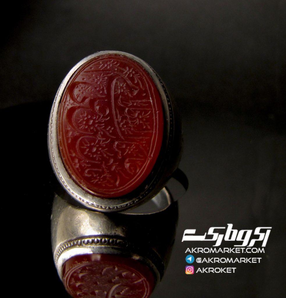انگشتر – نقره – دست ساز – فروش – عقیق (3)