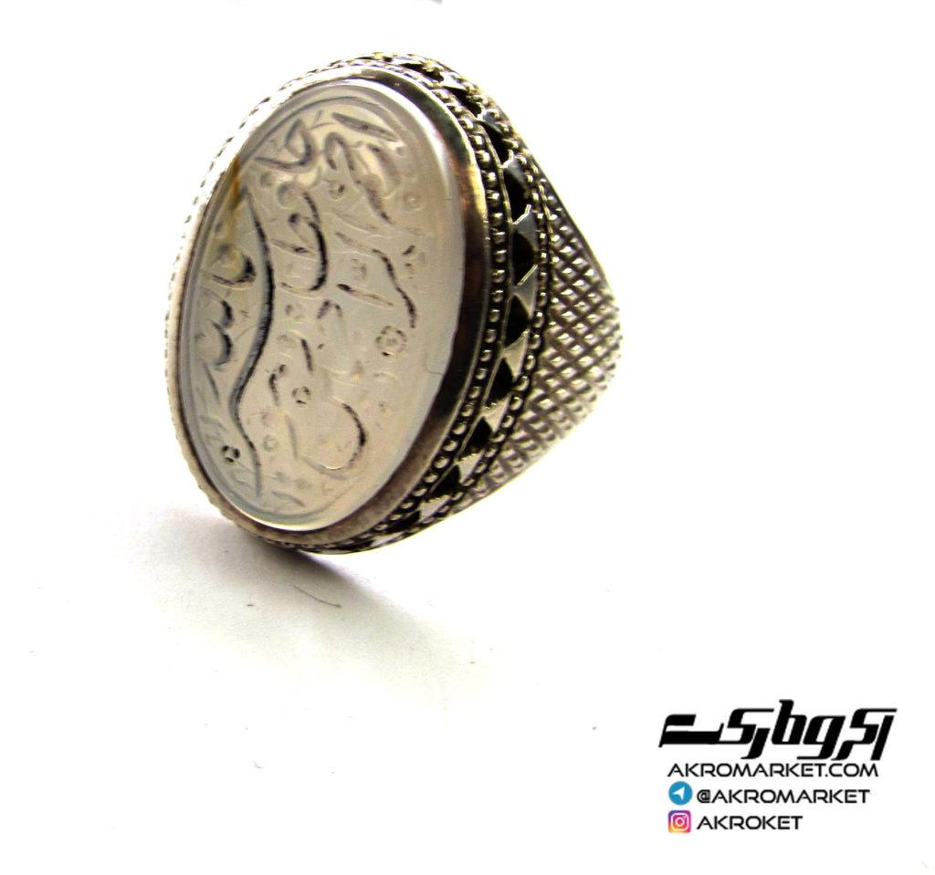 انگشتر – نقره – دست ساز – فروش – عقیق (7)