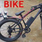 دوچرخه الکتریکی - دوچرخه برقی- آرمیچر