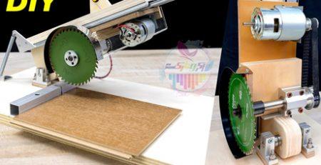 ساخت اره دیسکی کشویی