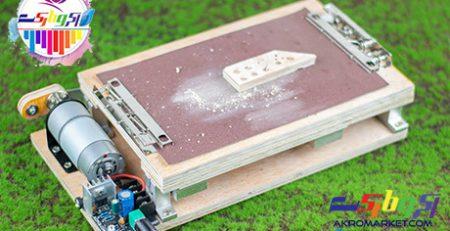 ساخت دستگاه سنباده زن نواری