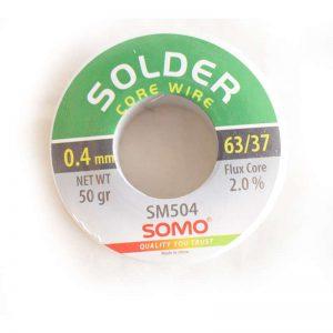 سیم قلع 0.4 سومو