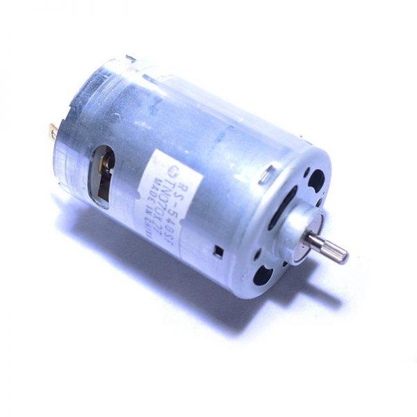 موتور RS540