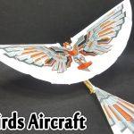 پرنده باقابلیت پرواز