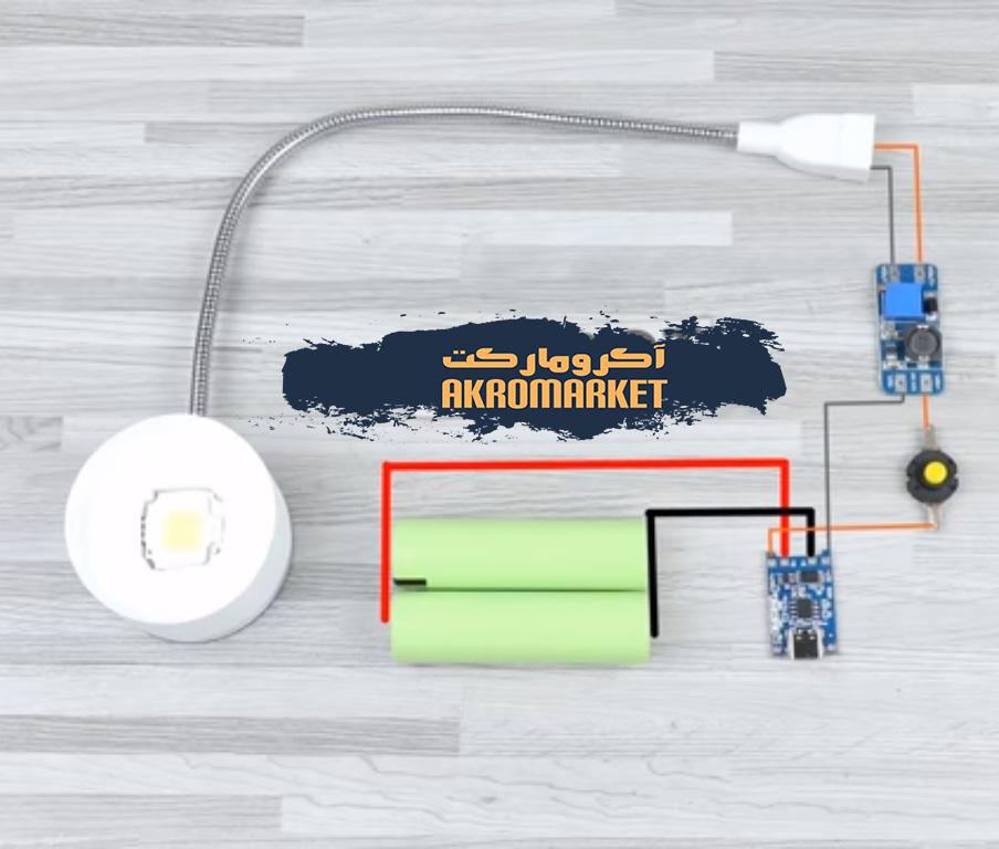 ساخت چراغ LED رومیزی شارژی با قابلیت لمسی