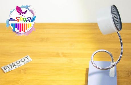ساخت چراغ LED رومیزی شارژی با قابلیت لمسی - آکرومارکت