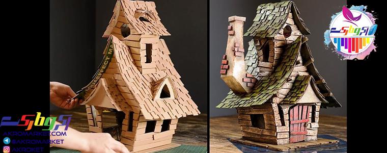 ساخت ماکت خانه ( دکوری ) با مقوا