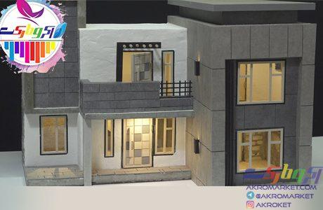 ماکت سازی ، ساخت ماکت خانه مدرن مشابه نمونههای واقعی اجرا شده بوسیلهی متریالهای واقعی که در ساخت یک خانه به کار میروند :