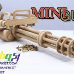 ساخت اسلحه ماشین گان