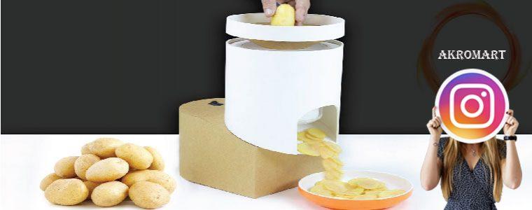 دستگاه اسلایسر سیب زمینی بسازیم