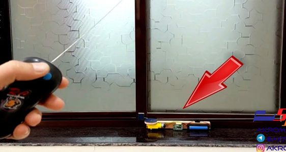 ساخت پنجره برقی