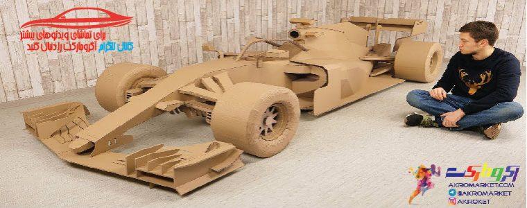 ساخت ماکت ماشین مسابقه ای
