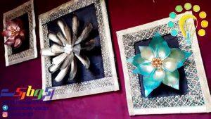 tablo - amozesh - sakht- آموزش ساخت تابلو